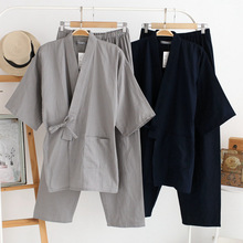Mens Cotton Kimono Sleepwear Set New Style 2Pcs Robe&Pants Home Wear Long Loose Pajamas Suit Solid Nightwear With Pocket