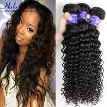 Ms Lula Deep Wave Malaysian Hair 4 Bundles Tissage Malaysian 7 A Wave 100 Bulk Human Hair Wholesale Sunny Queen Hair 2016 New