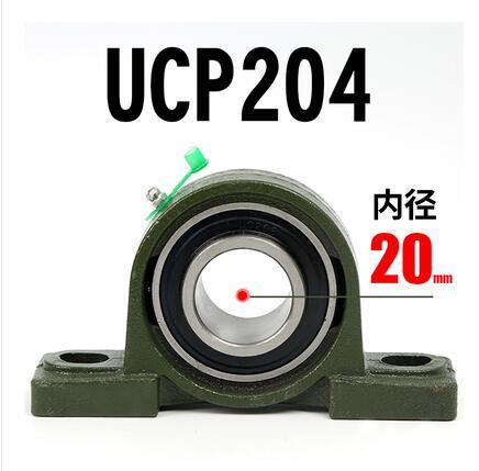 цена на 2pcs UCP204 Pillow Block Bearing Inner Bore Diameter 20mm Insert Bearing With mounted Housing for CNC router