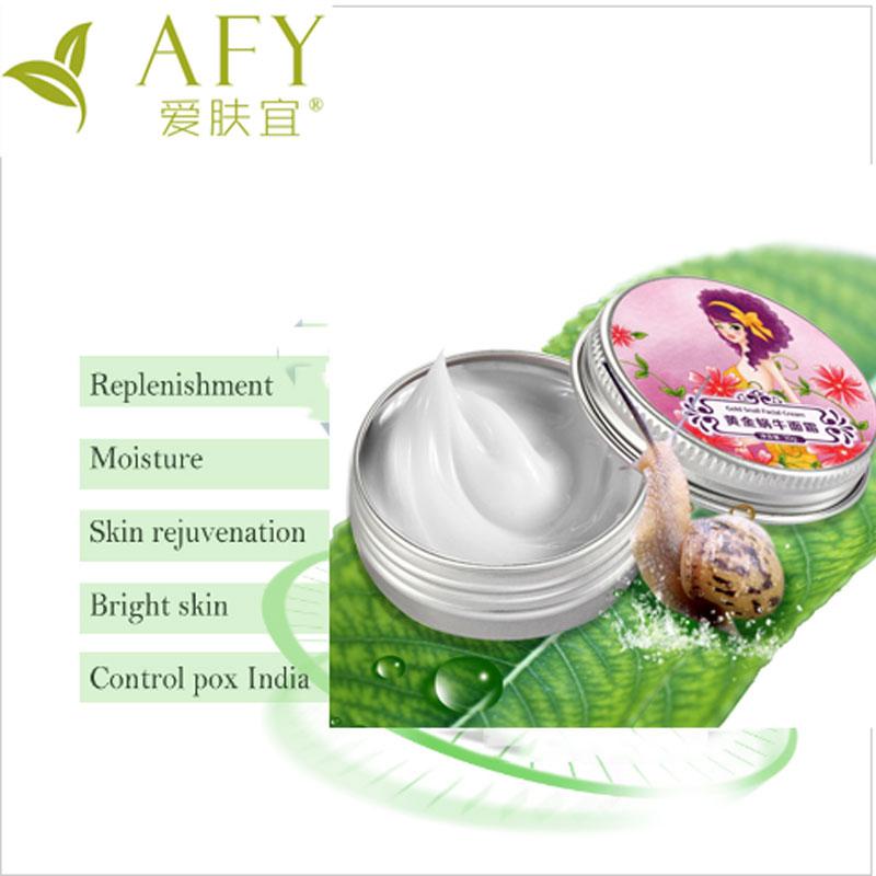 Aliexpress.com : Buy AFY anti wrinkle cream Snail cream