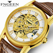 FNGEEN Men Watch Mens Brand Luxury Automatic Fashion Mechanical Clock Perspective Dial Full Transparent Retro