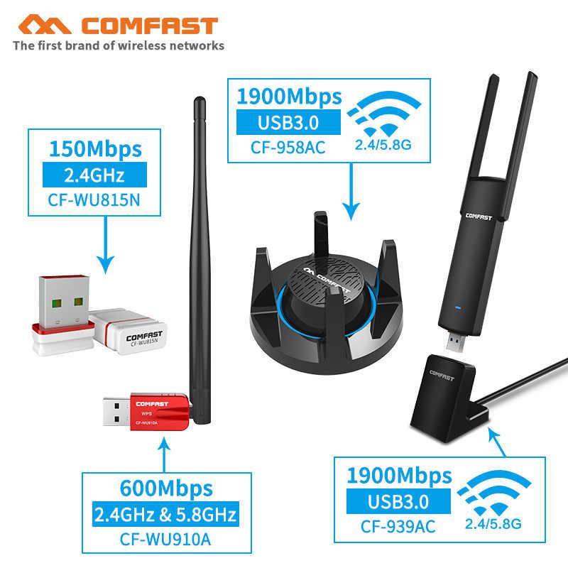 長距離 Pc の無線 Lan アダプタ USB Lan ドングル Wi-Fi アンテナ 150 〜 1900 150mbps 802.11ac/b/g/ n ネットワークカード 2.4 & 5.8 2.4ghz ワイヤレスエミッタ