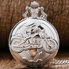 Серебряные карманные часы с узором для мотоциклов Relogio De Bolso кварцевые часы с цепочкой P455