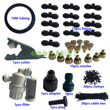 S028 Beste prijs van landbouw micro water mist kit draagbare koelsysteem met messing mondstuk PE tubing watering kit