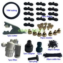 S028 giá Tốt Nhất của nông nghiệp micro nước sương mù bộ kit cầm tay hệ thống làm mát với brass vòi phun PE ống tưới nước kit