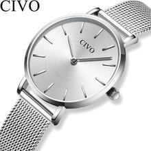 CIVO のためのファッション腕時計女性防水スリムスチールメッシュストラップ時計女性シンプルなカジュアル時計レロジオ Feminino
