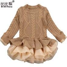 df7a9dd43 Popular Dress Kids Korea-Buy Cheap Dress Kids Korea lots from China ...