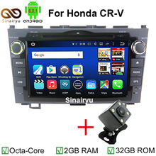 Octa Core Android 6.0 Tablet PC de 8 Pulgadas 2 Din DVD Del Coche GPS Para Honda CRV CR-V 2006-2011 Con 4G WiFi Radio Estéreo Libre mapa
