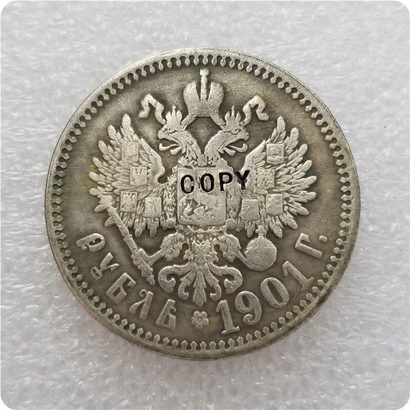 1901 Россия 1 рубль копия памятные монеты-копии монет медаль коллекционные монеты