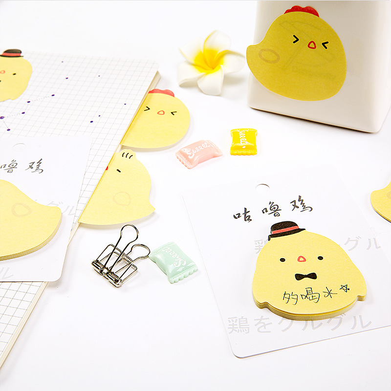 30Pcs/pack 2018 Yellow Chicken Cartoon Cute N Times Memopad Notebook Escolar Papelaria Post It Notes Memo Pad Stickers E0470