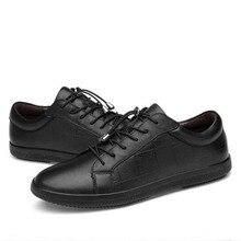 남성 영국 스타일 캐주얼 정품 가죽 낮은 단일 신발, 깅 검 인쇄 탄성 밴드 비 - 슬립 방수 통기성 신발 도움말