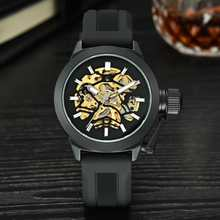 Personality Butler MCE Top Quality Automatic Men Watch Luxury Fashion Stainless Steel Wristwatches Male Clock Montre Original. стоимость