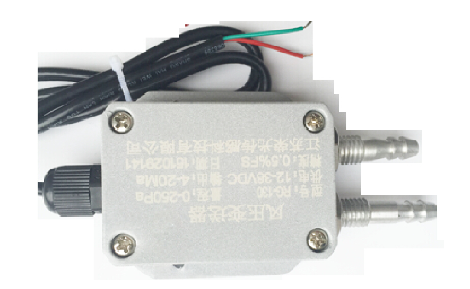 0-5KPA Pressure transmitter differential sensor 4-20mA Two-wire current output fan duct vacuum furnace