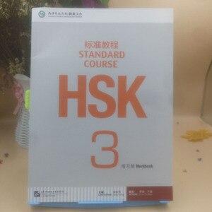 Image 5 - 2PCS 중국어 영어 이중 언어 운동 도서 HSK 학생 학습서 및 교과서: Cjhinese 학습자를위한 표준 코스 HSK 3