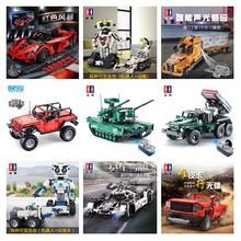 H&HXY CADA DHL IN STOCK C61016 C61006 C71002 C51027 Tank Sports car Engineering vehicle Robot Model Building Block Bricks Toys цены