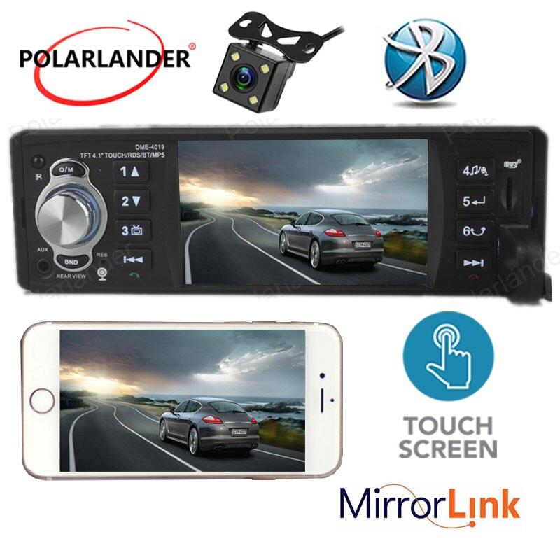 Autoradio 12 V voiture MP5 lecteur voiture Audio stéréo Radio FM 4.1 pouces écran tactile bluetooth RDS USB/TF 1 DIN radio cassette lecteur