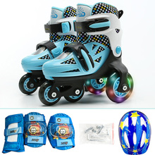 Дети Прекрасный стабильный баланс слалом параллельный мигающий кататься на коньках роликовые UNBreak Обувь Регулируемая моющаяся защита от падения