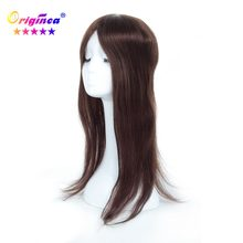 Originea Human Hair Toupee for Women Net Base Size 13*17 cm Hair Length 20 inch 50cm Hair Toupee Replacement System Brown Color(China)