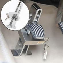 Универсальный Противоугонный замок из легированной стали, устройство для обеспечения безопасности, автомобильный тормозной замок сцепления, автомобильные аксессуары
