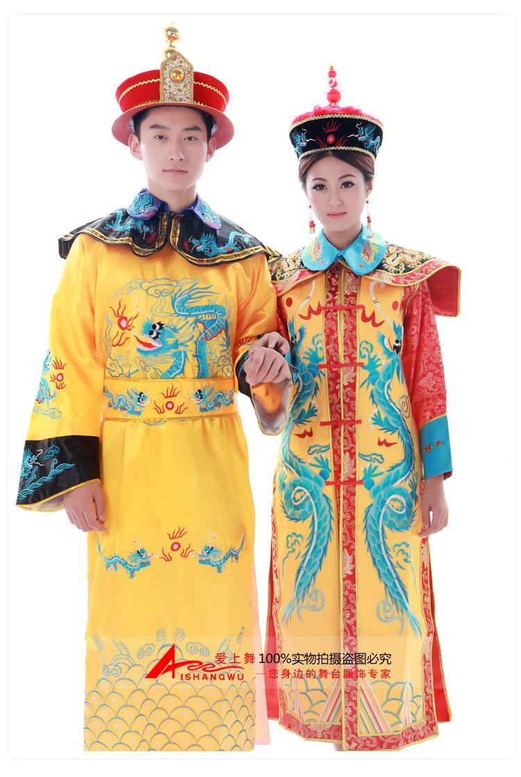 Dynasty Emperor New Last 3