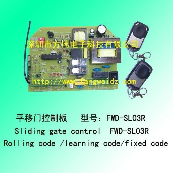 AC 220V Rolling code 433MHZ Sliding gate controler board/sliding gate motor controler/gate opener