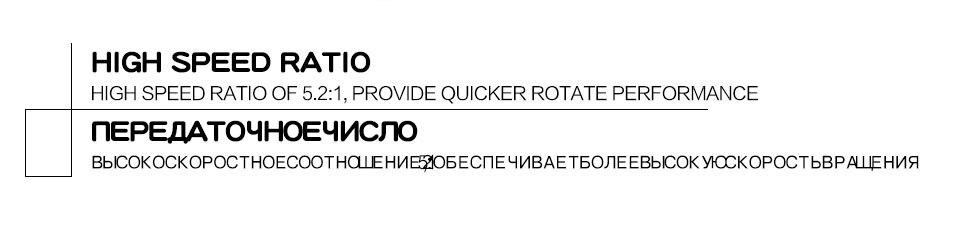 WB-960 (9)