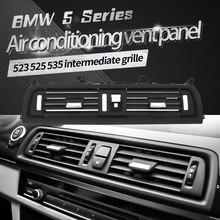 Нагреватель воздуха для автомобиля Vent спереди консоль Центр Гриль тире AC для BMW F10 F11 F18 64229166885 для BMW 5 серии 520 523 525 528 530 535