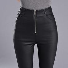 New autumn winter high waist PU leather pants women high stretch leggings brand fashion women skinny pencil pants casual pants
