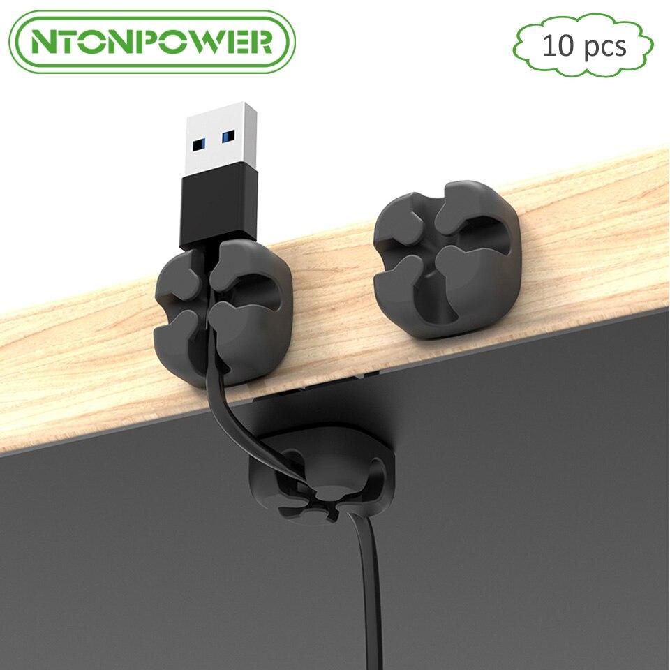 NTONPOWER CMS 10 unids Cable de silicona suave enrollador Cable de escritorio organizador auricular Cable soporte Clip ratón Cable Protector gestión