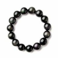 12mm di Alta qualità femminile gioielli Lucenti pietre semi-preziose naturali braccialetto occhio Ossidiana coraggiosi cristallo di ghiaccio maschile gioielli regalo