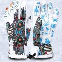 Boodun Women Men Ski Gloves Snowboard Gloves Snowmobile Motorcycle Riding Winter Gloves Windproof Waterproof Unisex Snow
