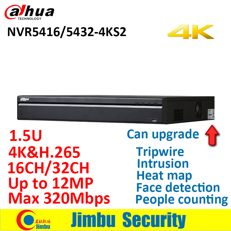 Dahua 4K&H.265 NVR NVR5416-4KS2 NVR5432-4KS2 video recorder 16CH 32CH Max 320Mbps tripwire,intrusion,heat map,face detection dahua nvr 4k nvr5416 16p 4ks2 nvr5432 16p 4ks2 psp poe video recorder 16poe ports 16ch 32ch h 265 h 264 people countiing ivs dvr