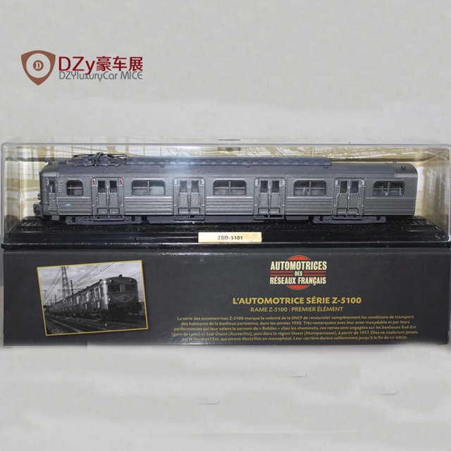 Atlas 1/87 Ho scale Tram LAUTOMTRICE SERIE Z-5100 1953 ZBD-5101 Toy Model Train Metal Diecast toy car  AT050