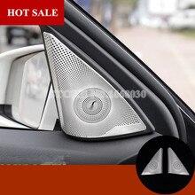 Матовая двери автомобиля аудио Динамик Крышка отделка 2 шт. для Mercedes Benz C Class W204 S204 2008-2013