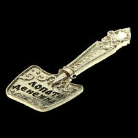 Russia Old Letters Coins Vintage Home Decoration Room Baby Tea Spoon