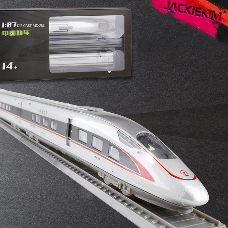 1/87 China Fuxing Bullet Train Alloy Magnetic Subway Metro Track Train Model Toys With Pull Back Falshing Kids Toys With Box Catalogues Will Be Sent Upon Request