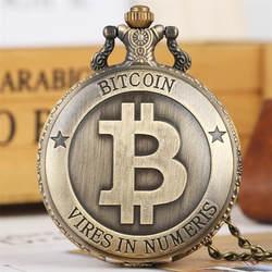 Античная бронза Биткойн Дисплей Полный Охотник кварцевые карманные часы изысканное ожерелье сувенир цепочка Кулон часы для мужчин и