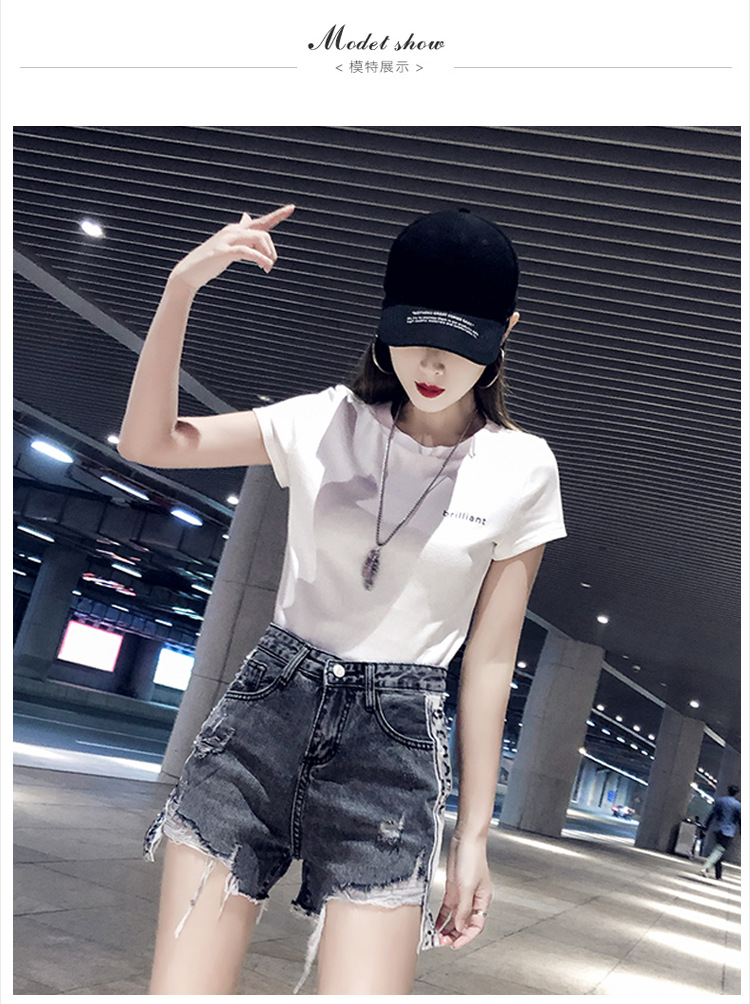 Tide Brand Sequins High Waist Hole Denim Shorts Female Summer 2019 New Wild Thin Raw Hair Hot Pants Jeans