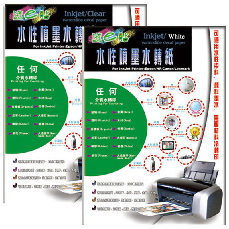(50 clear+50 white) No Need Spray Waterslide Decal Paper A4 Size Inkjet Water Slide Decal Transfer Paper For Leather Ceramic cup