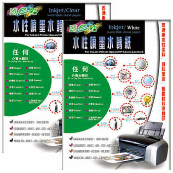 (50 clear+50 white) No Need Spray Waterslide Decal Paper A4 Size Inkjet Water Slide Decal Transfer Paper For Leather Ceramic cup - DISCOUNT ITEM  25% OFF All Category