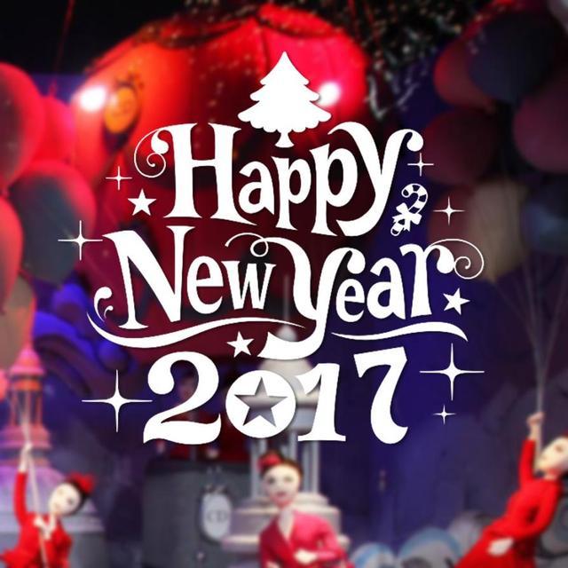 OC 11 Mosunx Бизнес 2016 Горячий Продавать Груза падения Счастливым новый Год 2017 Merry Christmas Tree Стикер Стены Главная Магазин Windows