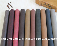Mad Ma Pipi Material Handmade DIY Leather