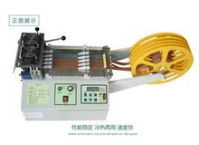 160T computer hot and cold Cloth belt cutting machine, magic adhesive tape zipper webbing machine elastic automatic