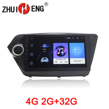 ZHUIHENG 2 din car radio Multimedia for KIA K2 Rio 2 2011-2016 car dvd player GPS navi car accessory with 2G+32G 4G internet funrover android 8 0 9 2 din car multimedia dvd player radio tape recorder for kia k2 rio 2010 2016 wifi gps navigation navi fm