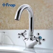 FRAP כסף אמבטיה ברז כפול ידית כיור מיקסר ברז חם וקר הפרדת מתג F1319