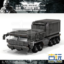 MOC 1128pcs BANE'S NUCLEAR BOMB TRUCK Batman The Dark Knight Rises SUPER HEROES Minifigures Assemble Building Blocks Kids Toy