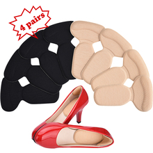 SOUMIT Heel Cushion - 4 Pairs Strong Sticky Shoe Insoles Pads, Grips Liner Care for High Heels Inserts Women & Men
