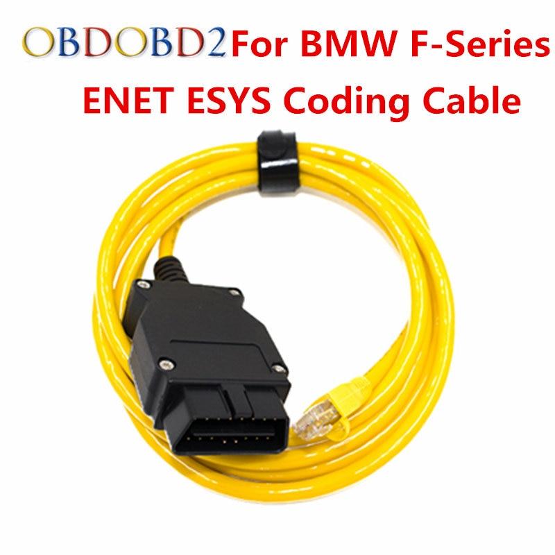 Obd2 e-sys Для BMW ENET esys 3 23 4 V50 3 данных (Ethernet к OBD) Интерфейс