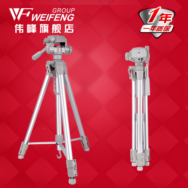 dhl gopro Weifeng wt3760  aluminum alloy tripod wt-3760 slr camera digital camera portable tripod wholesale weifeng wf 717 professional video camera tripod micro film caster wheel base wt 700