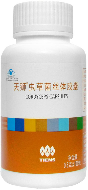 Tien 1 Bottle of Cordyceps and 1 Bottle of Chitosan Improve Immunity Produce in 2017 2 bottles of tien spirulina capsules enhance immunity nutritional